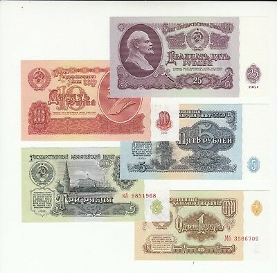 Russia set of 5x UNC banknotes 1961