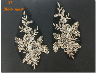 Beaded Floral Trim Corded Bridal DIY Lace Applique Embroidery Wedding Motif 1 PC