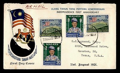 DR WHO 1958 MALAYA FDC FIRST ANNIV OF INDEPENDENCE COMBO  d48168