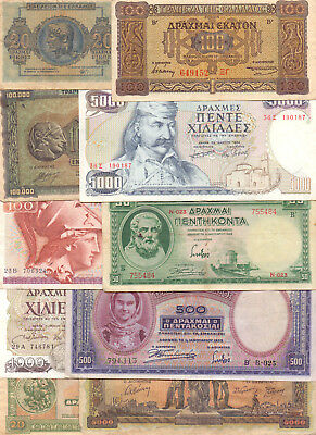 Greece - Lot of 10 Different Greek Banknotes - (20)
