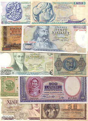Greece - Lot of 10 Different Greek Banknotes - (5)