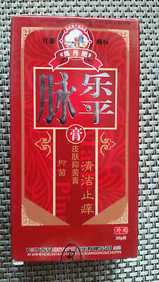 1st. Mai Le Ping Varicose Veins Cream Ointment Treat Vasculitis VERICOSE  Lotion