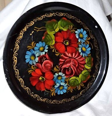 Vintage antique  Russian round toleware tray