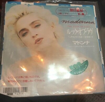 """Madonna - The Look Of Love - 1988 Japan 7""""  Single - Sire P-2356 - Japanese"""
