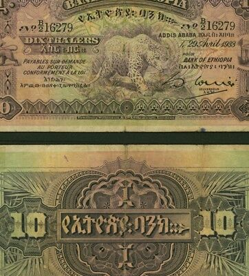 Ethiopia - Banknote Circulated