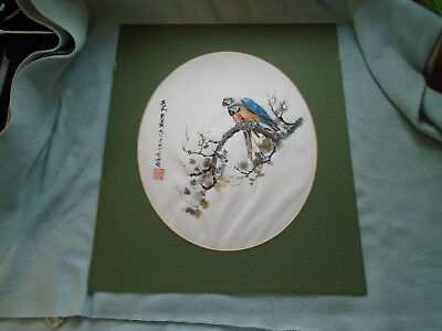 Chinese Ink Wash Painting On Silk Parrots  (Signed with artist Seal)