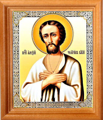 St Alexis,man of God,Russian,Orthodox Catholic icon Wood frame Glass Gold Silver