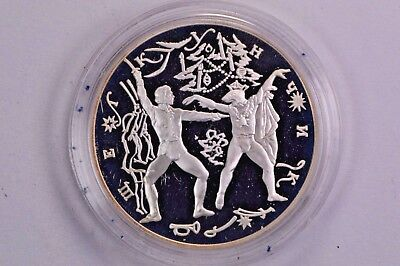Russia 1996 Silver 3 Rouble One Ounce Silver .99c NO RESERVE
