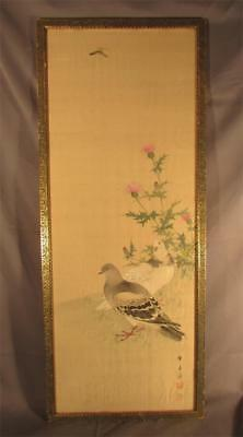 Nice Vintage Large Japanese Woodblock Pair of Doves, Flowers and Insect
