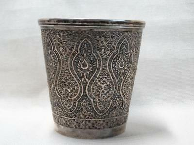 Sterling Persian ?? Cup Marked
