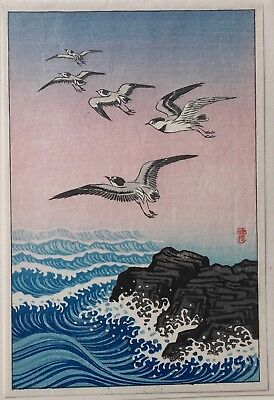 Ohara Shoson Title not known Seagulls    *Purchased in Japan 1947* Koban size
