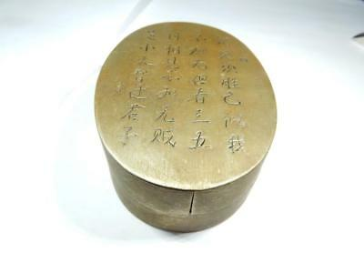 Antique Chinese copper or bronze ink  box Qing Dynasty 1600's Poem
