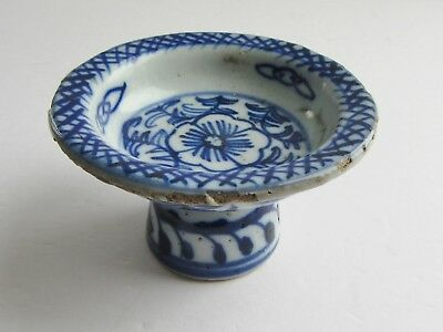 Antique Chinese Blue & White Pottery Stem Foot Cup  or Bowl