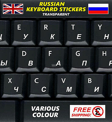 Russian Keyboard Stickers Transparent White Letter Computer Laptop PC Antiglare+