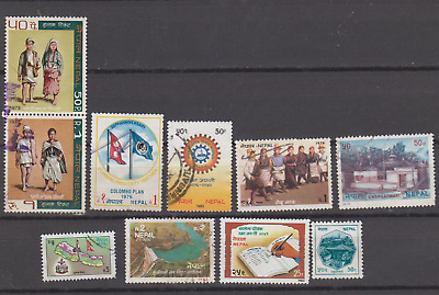 Nepal Mint Used Selection