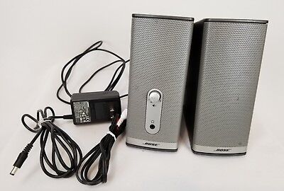 BOSE Speakers COMPANION 2 SERIES II COMPUTER MULTIMEDIA SPEAKER SYSTEM