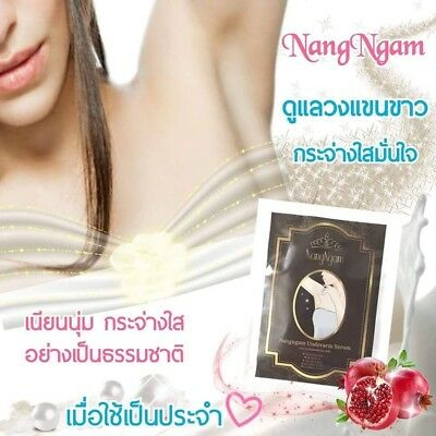 NangNgam Underarm Serum (Concentrate)