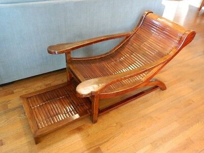 Vintage Asian Bamboo Hardwood Opium Lounge Chair Mid Century Modern Unique NR