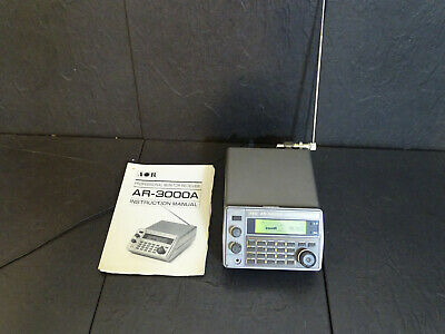 AOR AR-3000A PROFESSIONAL Receiver/Scanner Fully Working RARE Vintage