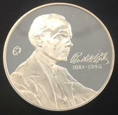 5000 Florint Proof Hungary 2006 '125th Anniversary - Birth of Bela ' Silver coin