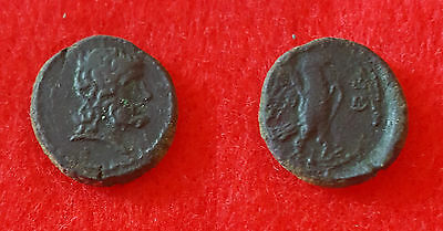 A32:  Authentic Ancient Greek Bronze Coin -Unidentified !