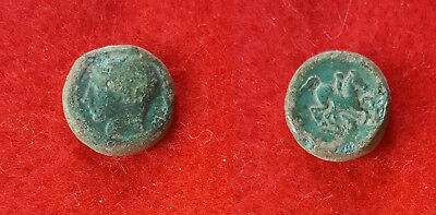 H56: Ancient Greek : Kings of Macedon- Philip II.  359-336 BC. bronze coin