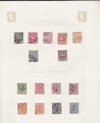 serbia stamps page ref 16987