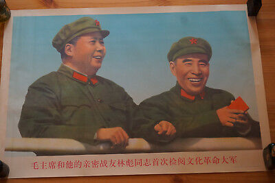 RARE Original Chinese Cultural Revolution Poster Mao watching a Communist Rally