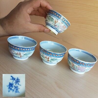 Chinese Porcelain Cups, Four-Character Mark, Hand Painted 18th