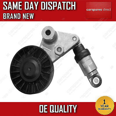 FOR VAUXHALL 2.0 2.2 DI DTI ALTERNATOR FAN BELT TENSIONER PULLEY LEVER INA