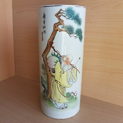 21# Old Rare Antique Chinese Porcelain Vase Hand Painted with Wise, Signed