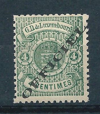 Luxembourg 1875 Official 4c Green Mint Hinged CV £140