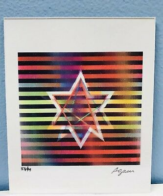 "AGAM Original Color Agamograph ""Star Of David""  Signed & Numbered"