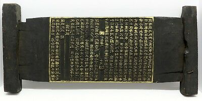 Antique Korean Chinese Japanese Hand Carved WOODBLOCK PRINTING PLATE Two Sided