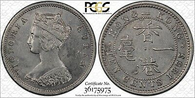 SCARCE Victoria 1863/33 HONG KONG 10 Cents PCGS Genuine AU Detail Cleaned KM-6.1