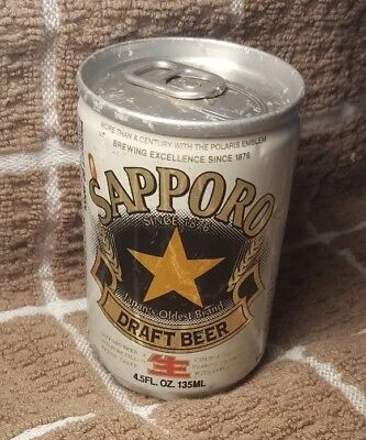 Sapporo Draft Beer Can - 4.5oz