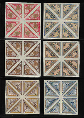 Lithuania 1932-33,Air Mails Imperf Blocks & Pairs,Sc C47-C70,VF-XF MNH**OG