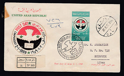 1959 Egypt Egyptian First Day Cover FDC UAR Post Day Regd to Liban FAULTS