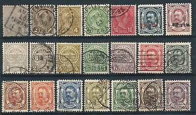 Luxembourg 1895-1908 Selection of Adolfs & Williams to 1fr Used CV £23