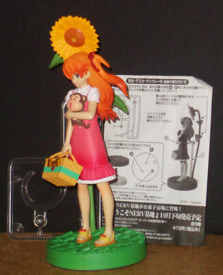 """Evangelion 4"""" Asuka Picnic Sunflower outfit figure by Bandai"""