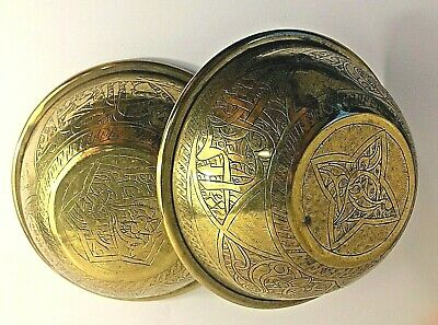 Antique Islamic Middle Eastern Brass Chased Engraved Inscribed Prayer Bowl X 2