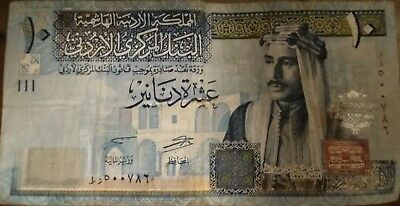 Authentic Used 10 Jordanian Dinars (JD) Currency Middle EAST