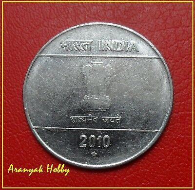 INDIA 2 rupees 2010 steel issue scarce double die error coin