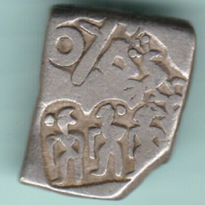 Ancient India - Saurasthra Punchmark - Silver - Rarest Coin