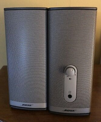 Bose Companion 2 Series II Multimedia Speaker System Set w/ RCA Jack