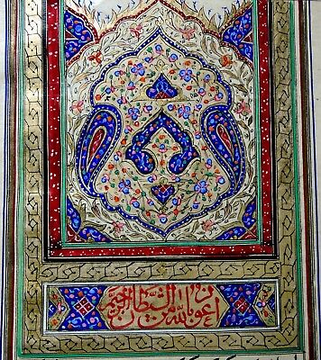 Islamic Manuscript: One Part of the KORAN, Signed by the Master Calligrapher