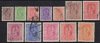 Nepal 1954 New Currency set fine - very fine used.