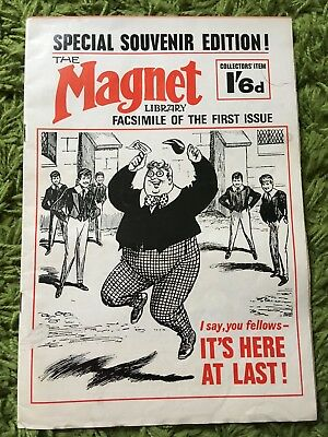 The Magnet Comic Issue 1 Facimilie From 1965 Used