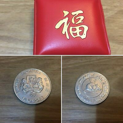 Singapore $10 Coin - UNC - Year of the Rat - Chinese Zodiac, Lunar Year