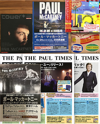 Japan Poster+ Sticker+Flyers+Mag+The Paul Times! Mccartney Egypt Station Shm-Cd